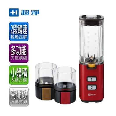 超淨 果汁研磨調理機 CM-1701 R