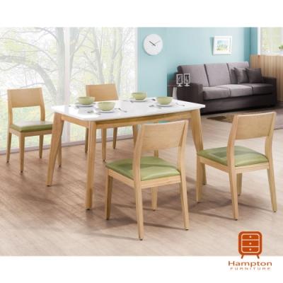漢妮Hampton雷爾夫系列雙色4.3尺餐桌椅組-1桌4椅-艾琳諾餐椅-130x80x75