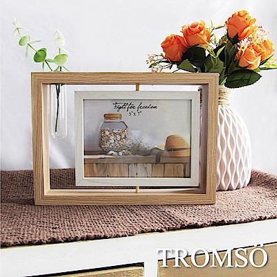 TROMSO品味時代-桌立旋轉鏡子5X7相框-原木紋