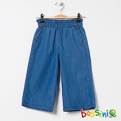bossini女童-輕鬆寬褲02淡藍