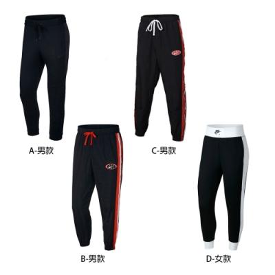 【時時樂】NIKE 長褲 休閒 運動 訓練 黑 男女款 四款任選
