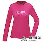 【ATUNAS 歐都納】女款台灣七頂峰長袖T恤(A6-T1902W桃紅/防曬吸排)