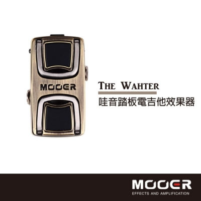 MOOER The Wahter哇音踏板電吉他效果器