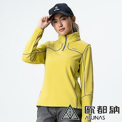 【ATUNAS 歐都納】POLARTEC彈性快乾吸排女保暖拉鍊衫A-P1803W黃