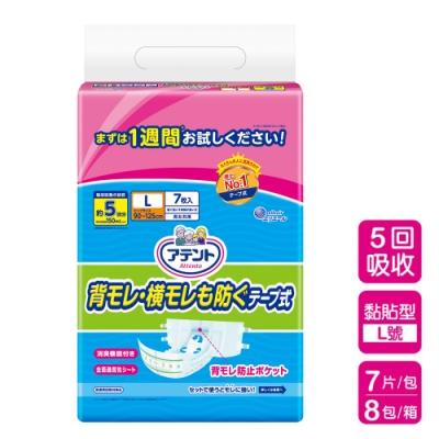 日本大王Attento 愛適多側背雙防漏黏貼型紙尿褲L_5回吸收_7片/包(8包/箱) 箱購