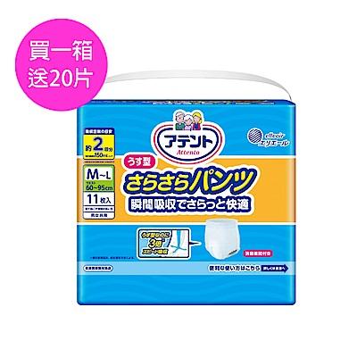 日本大王超透氣舒適復健褲M~L(11片/包)X6包/箱 送單片包20片