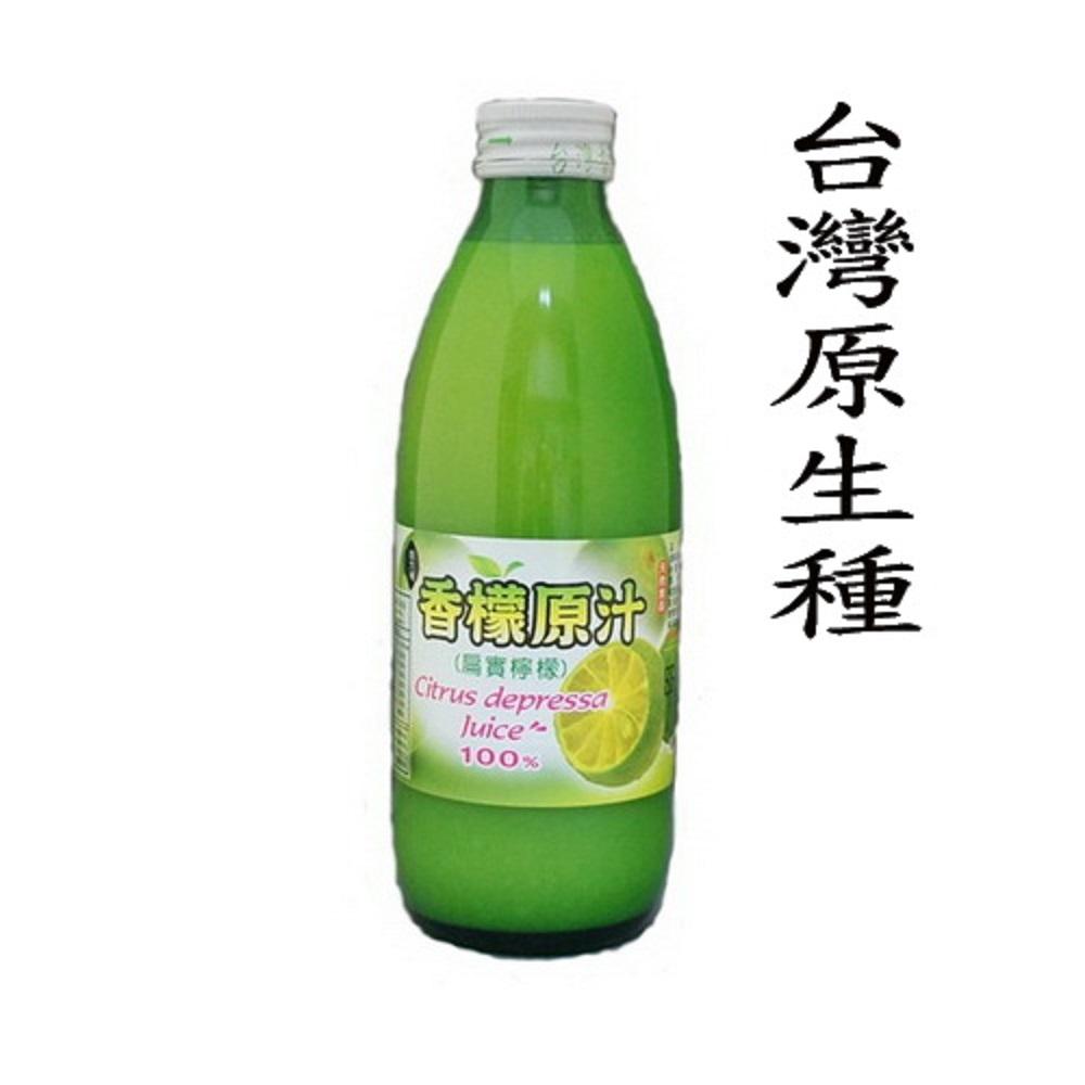 福三滿 台灣香檬原汁(300ml)