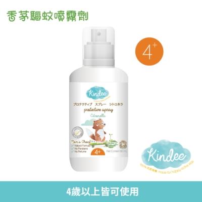 【Kindee金蝶】香茅植物精油驅蚊噴霧60ml(4歲以上)