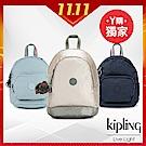 [限時搶]Kipling 雙11城市漫遊多款後背包(多款任選均一價)
