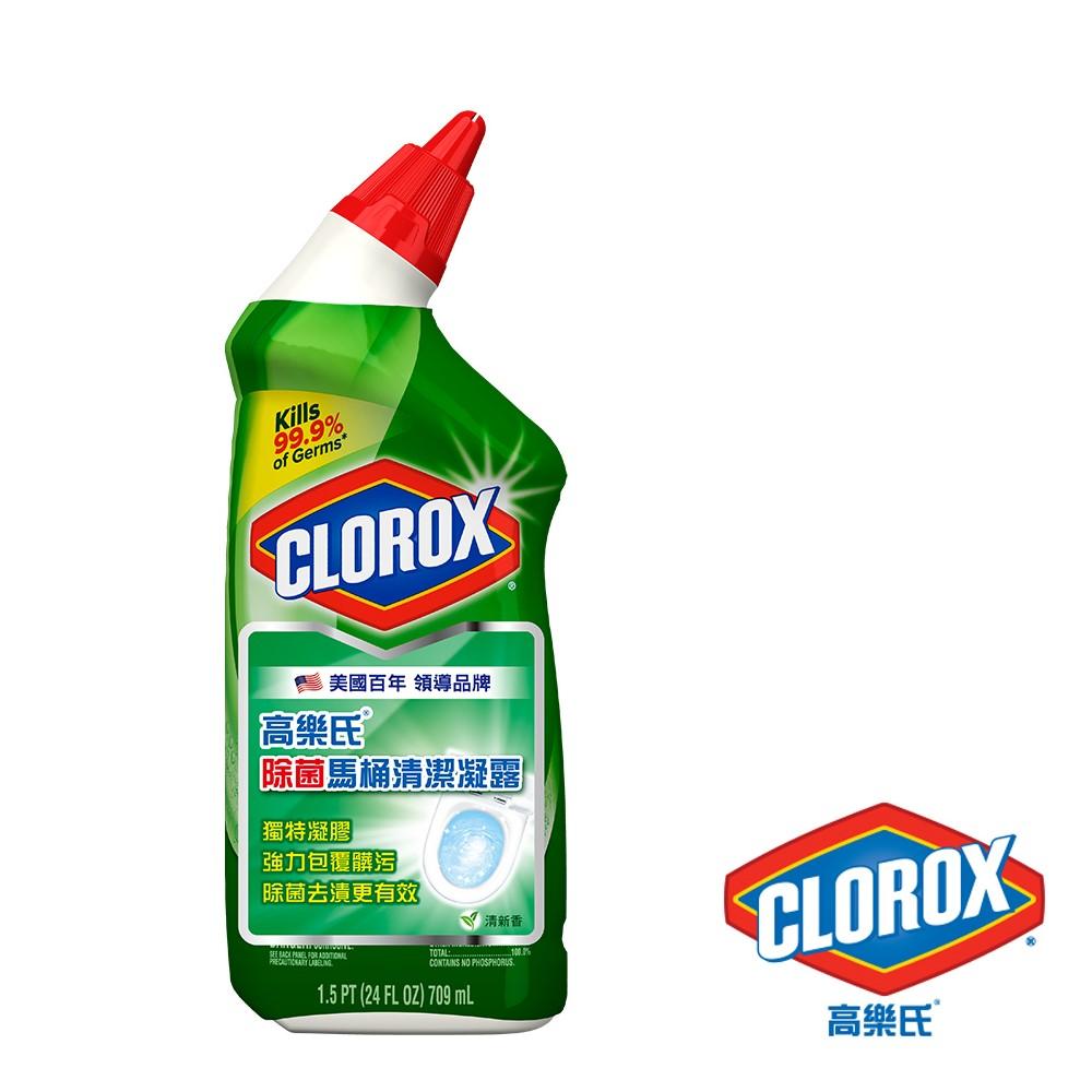 美國CLOROX 高樂氏 亮白馬桶清潔劑 清新香(709ml)