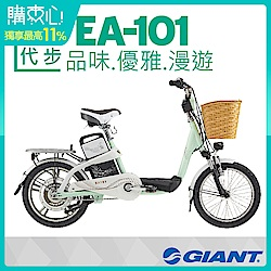 捷安特電動輔助自行車