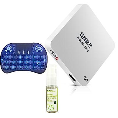 純淨版 PROS X9 安博盒子智慧電視盒公司貨2G+32G版-快