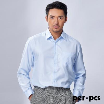per-pcs 簡約品格透氣襯衫_717456