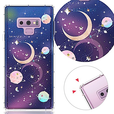 KnowStar 三星 Galaxy Note9 奧地利彩鑽防摔手機殼-星象儀
