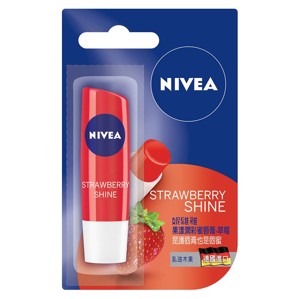 妮維雅 果漾潤彩蜜唇膏4.8g -草莓