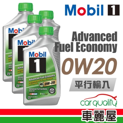 【MOBIL】AFE 0W20 SN 946ml _四入組_機油保養套餐