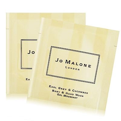 Jo Malone 伯爵茶與小黃瓜潔膚露7mlX2