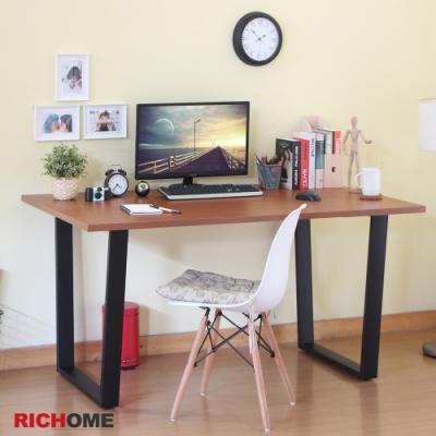 【RICHOME】 慕尼黑五呎櫸木大工作桌150x90x75