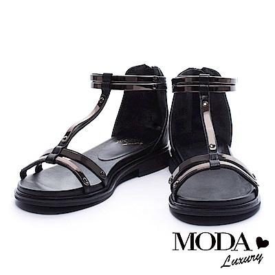 涼鞋 MODA Luxury 極簡魅力金屬條帶牛皮平底涼鞋-古銅