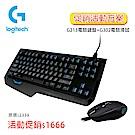 [特惠組] 羅技G302 電競滑鼠+G213 RGB電競有線鍵盤