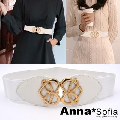 AnnaSofia 線繞甜心金釦 寬版彈性腰帶腰封(雅白系)