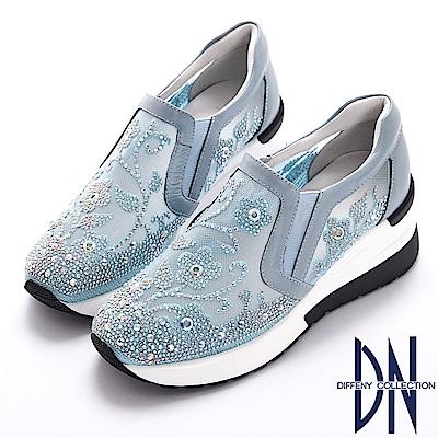 DN 閃耀花園 花朵鑽飾刺繡休閒鞋-水藍