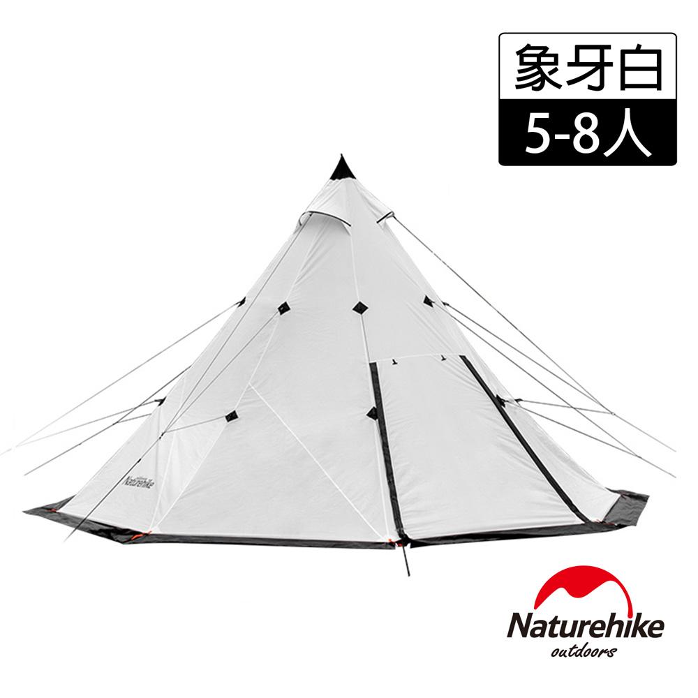 Naturehike 金字塔八角雙層帳篷 印地安露營帳5-8人 象牙白-急