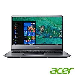 (結帳價27900)Acer Swift3 14吋輕薄筆電(i7-8565U/256G+1T