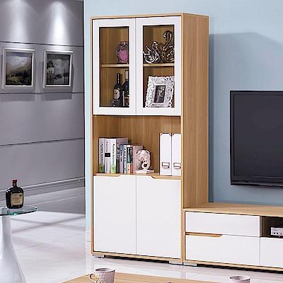 Bernice-華特莎2.7尺展示書櫃/收納櫃-81x40x186cm