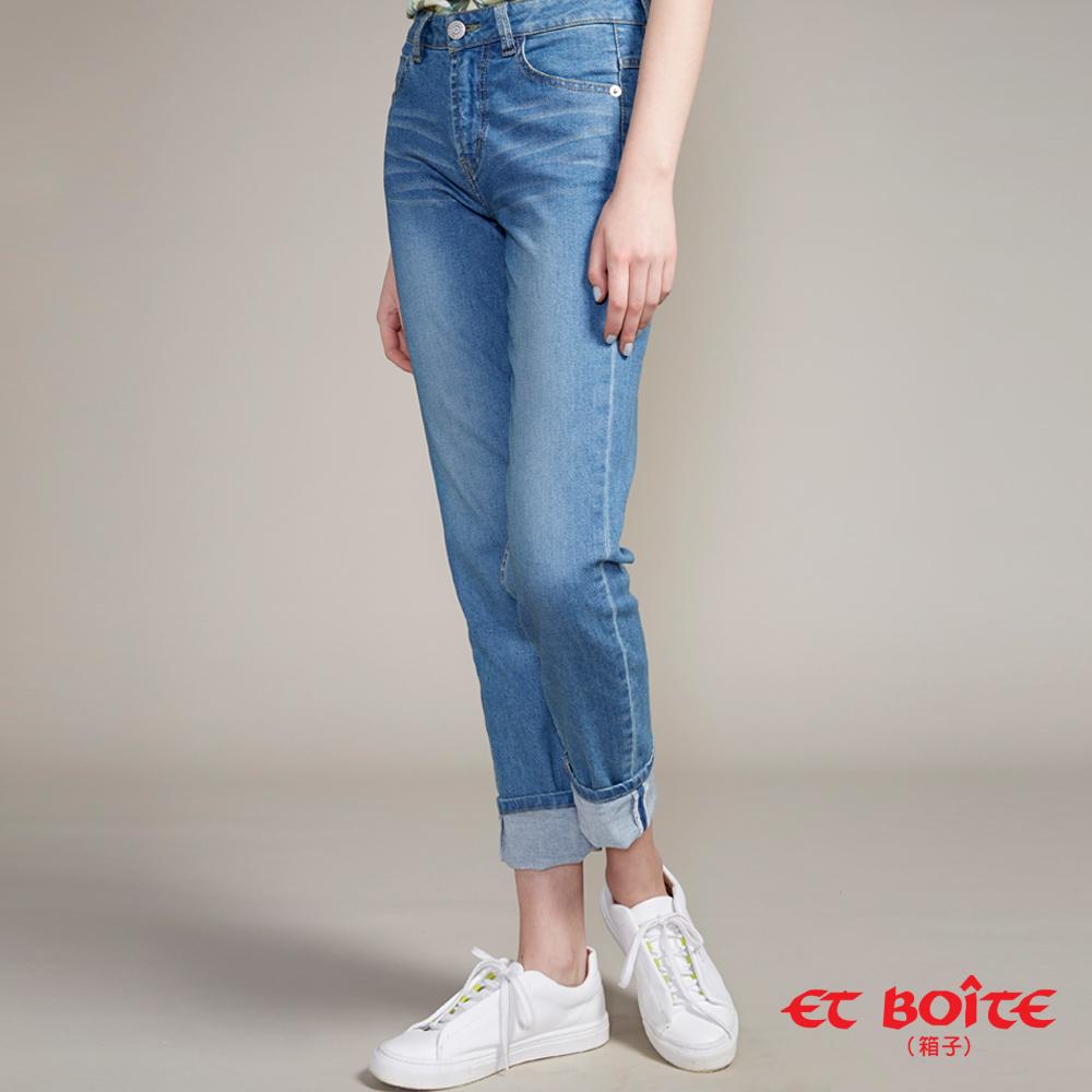 ETBOITE 箱子  經典彈力直筒褲(淺藍)