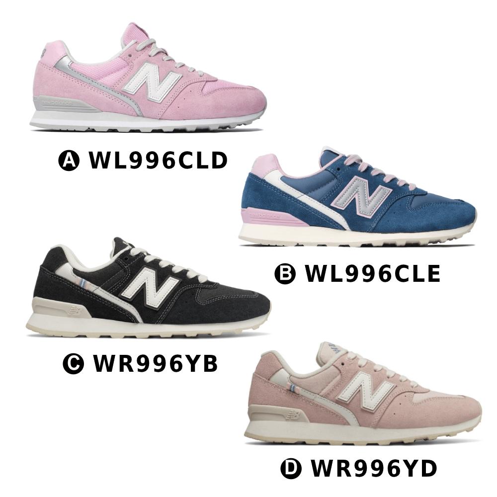[時時樂限定]New Balance 復古鞋 WL996 女