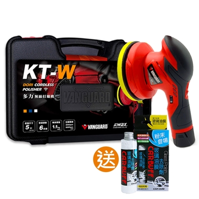 【鐵甲武士】 KT-W 多力無線電動打蠟機《再送CARBUFF玻璃油膜去除劑》