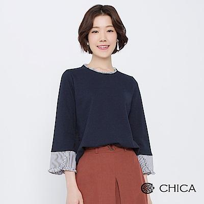 CHICA 鄰家女孩拼接條紋袖設計上衣(3色)