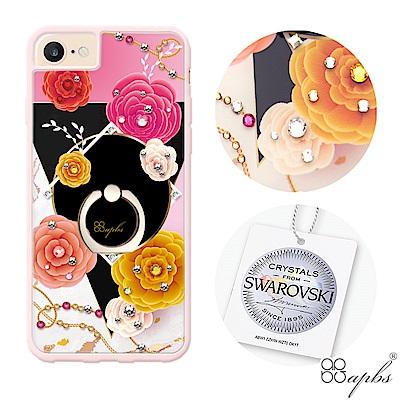 apbs iPhone8/7/6s/6 4.7吋施華彩鑽減震指環扣手機殼-甜美綻...