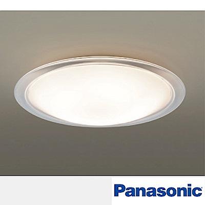 國際牌 第四代 68W LED調光調色遙控燈 LGC81110A09 白罩+透明邊框