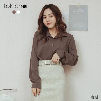 東京著衣 質感簡約方型排釦長袖襯衫(共二色)