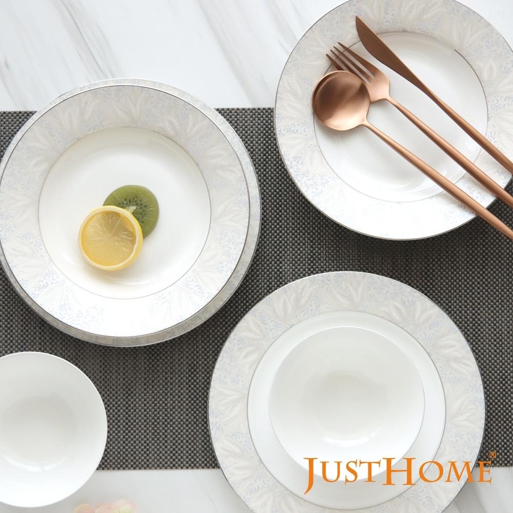 Just Home雅得拉高級骨瓷6件碗盤餐具組(骨瓷入門款/2人份餐具)