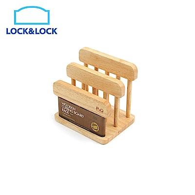 樂扣樂扣 P&Q 木質雙層砧板架