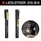 德國LED LENSER iW2R充電式工作燈 product thumbnail 1