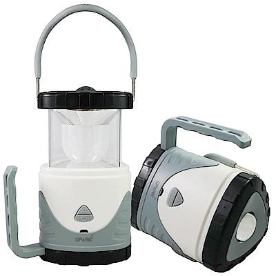 SPARK充電式28W亮度USB伸縮露營燈檯燈 (SPK-5003)