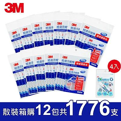 [限時好康]3M 細滑牙線棒量販包(12包/共1776支) 旅行牙膏20gx4