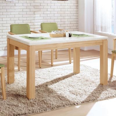 H&D 喬伊原木色5尺石面餐桌