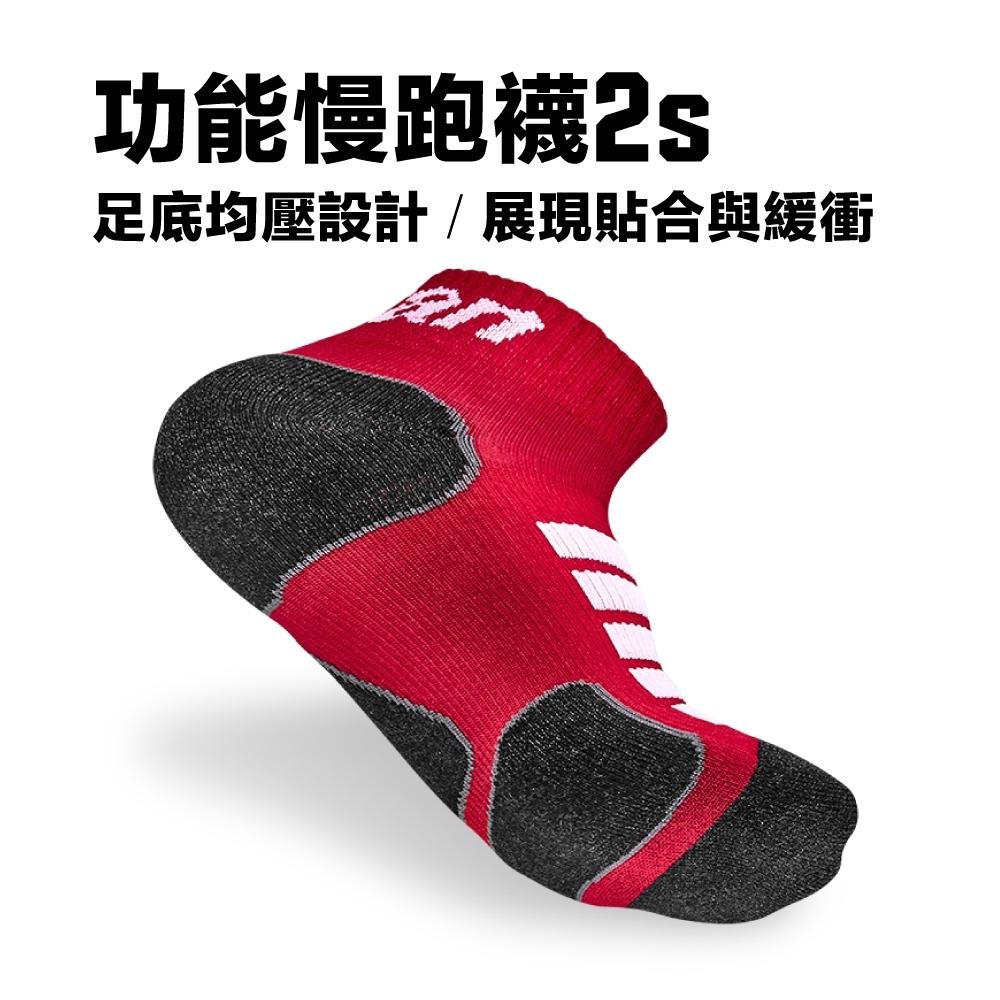 titan太肯 3雙功能慢跑襪 2s _紅/竹炭短襪