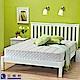 AVIS艾維斯 歐式提花新工法獨立筒床墊-雙人5尺 product thumbnail 1