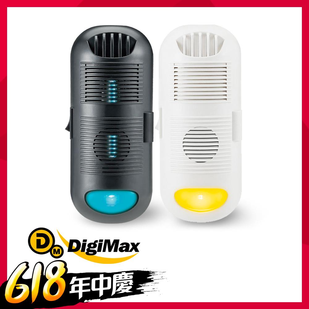DigiMax 抗敏滅菌除塵?機+負離子空氣清淨組 DP-3D6+DP-3E6