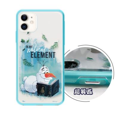 Frozen II《冰雪奇緣2》iPhone 11 6.1吋 二合一雙料手機殼(雪寶看書)