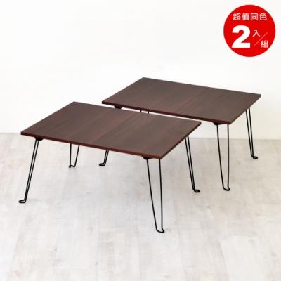 《HOPMA》DIY巧收工業風折疊和室桌(雙入)-