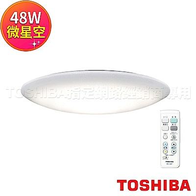 TOSHIBA 3-6坪 微星空 LED遙控 吸頂燈 LEDTWTH48GS
