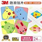 3M 防滑貼片-動物 (24片入)