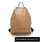 RABEANCO 時尚系列牛皮菱形後背包 深駝